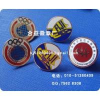 金属徽章、纪念章、胸牌、标牌、胸针、襟章、勋章定制生产厂
