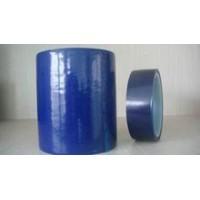 不移胶PE蓝色保护膜