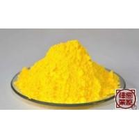复合adc发泡剂丨偶氮二甲酰胺复合adc发泡剂丨金都出品