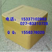三乙醇胺硼酸酯厂家| 三乙醇胺硼酸酯直销