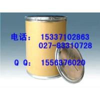 肌酸酐/ 60-27-5厂家| 直销
