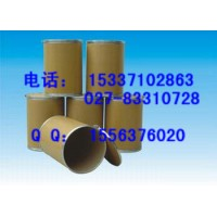 双氢青蒿素/81496-82-4厂家| 直销