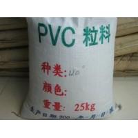 PVC   SG3  济宁中银  吹塑级