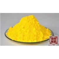 发泡剂原粉丨金都复合adc发泡剂丨值得信赖