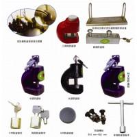 厂家批发七型变压器防盗锁/九型大号变压器防盗锁