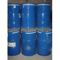 15号工业级白油 供应信息