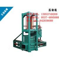 饲料压块设备木屑压块机