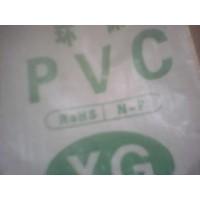 供应PVC:PB-5903、PB-5910、PB-5925