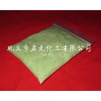 高性价比絮凝脱色用七水硫酸亚铁