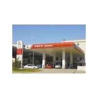 移动手机充值卡网站 批发全国低价石油加油卡