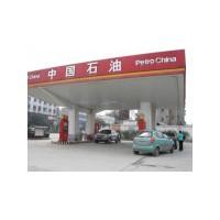中国移动手机充值卡批发公司 批发低价中国石油加油卡