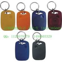 供应钥匙扣id卡, 手表卡, 迷你卡, ic卡钥匙扣
