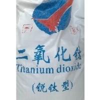 供应BA-700型钛白粉(化纤级)