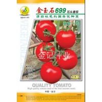 (以色列)金玉石699石头蕃茄--无限生长型