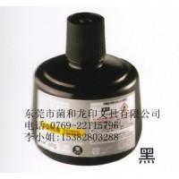 日本棋牌不褪色印油,原装正品,直销促销