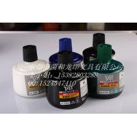 stsg-1印油|日本棋牌多目的印油 品质保证