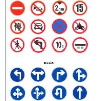 新会标志牌,蓬江安全指示牌,江海道路交通指示牌