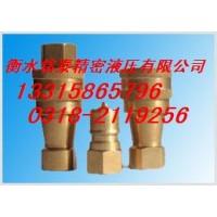 LSQ-PT平头式开闭液压快速接头(碳钢)