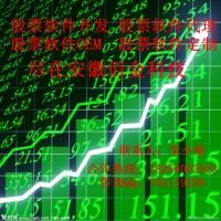 安徽佰金正规股票软件优惠开发优惠代理快快加入吧!!