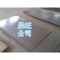 钛合金板3.0的批发 TB2钛合金,钛合金棒