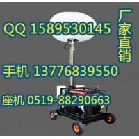 大功率月球SFW6120B,大功率抢险救灾灯