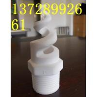 1/4、3/8、1/2、3/4、1寸陶瓷螺旋喷嘴