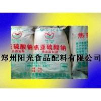 焦亚硫酸钠CAS:7681-57-4