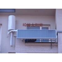 嵘昇阳台壁挂式太阳能热水器