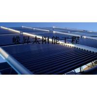 嵘昇太阳能大型热水系统工程