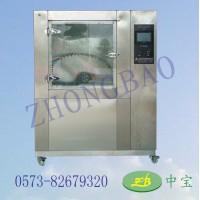 淋雨试验箱ZB-XLY-1000,浙江厂家直销
