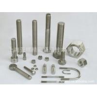 A2-80螺栓,A2-80螺母,A2-80螺柱A2-80螺钉