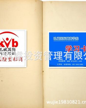 孔斌国际合作伙伴 (3)