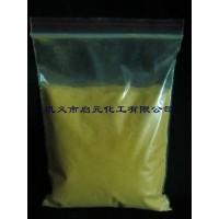 供应生物工程废水絮凝剂聚合氯化铝