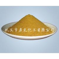 皮革污水净化混凝剂聚合氯化铝