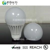 led球灯罩组件,pc泡壳,圆形灯罩组件,pc灯罩组件