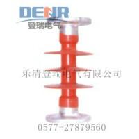 厂家直销FZS-10/4复合支柱绝缘子,FZS-10/4性能