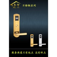 智能锁/酒店锁/指纹锁/密码锁/电子锁