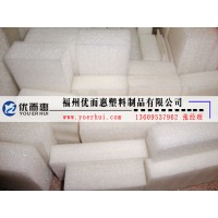 莆田珍珠棉生产商/批发/报价