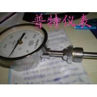 厂家供应商 WSS415卡套螺纹双金属温度计