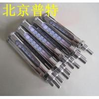 供应商WNG-11直型金属套温度计