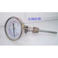 销售WSS481/581万向双金属温度计