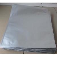 铝箔袋,又叫纯铝袋