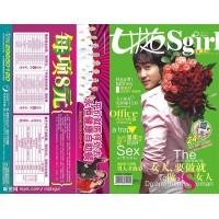 深圳医疗广告印刷 广东医疗杂志印刷 广东医疗广告印刷