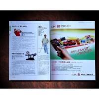 深圳商业轮转机印刷 深圳高档画册印刷