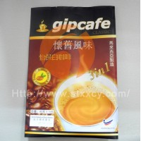 优质咖啡专用纯铝风琴袋尽在汕头新兴厂家