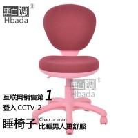 儿童椅,黑白调HETY001儿童电脑椅,双十一来袭