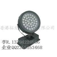 36W圆形LED投光灯 太阳LED聚光灯Φ210x305