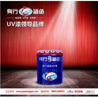 在UV漆应用过程中,你有这些问题吗?找健康的环保UV地板漆