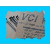 VCI气化性防锈牛皮纸