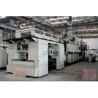 低价转让台使用中的三菱商业轮转印刷机